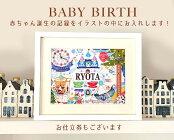 ★出産祝★ベビーバース【遊園地:冬】中村メグミデザイン