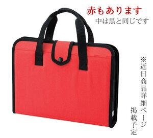 書道セット/習字セットNew☆ハードケース黒/赤