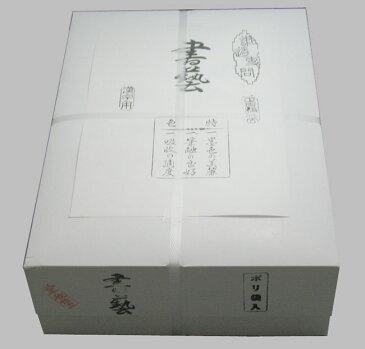 半紙 書芸1000枚入【漢字用】