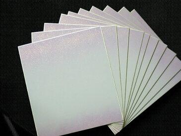色紙 / 大色紙 天地ぼかし 砂子入り 桃色/10枚全5色