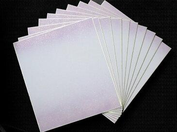 色紙 / 大色紙 天地ぼかし 砂子入り 紫色/10枚全5色