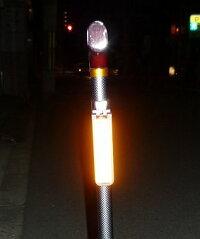 夜道で反射