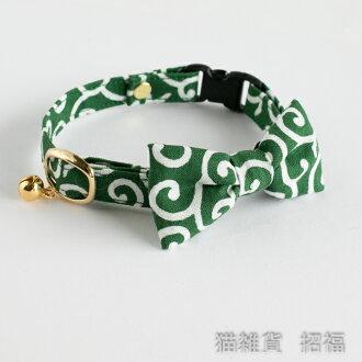 貓貓項圈安全扣著貓鈴鐺絲帶花紋綠色蝴蝶結領帶