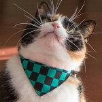 「鬼滅のにゃいば」シリーズバンダナとベルトのツーウェイで使える2点セット!猫用首輪【猫雑貨招福】