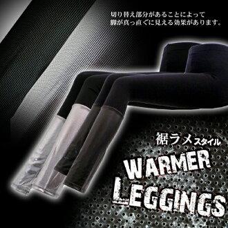 Personality sect ★ regions warmer hem switching lame ★ Hara-Juku series / tunics and dress-friendly • 10P04Jul15