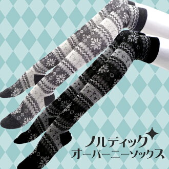 Xmas fair store products! Nordic pattern knee ★ this winter's recommended products / forest girl / Maxi 10P05Dec15