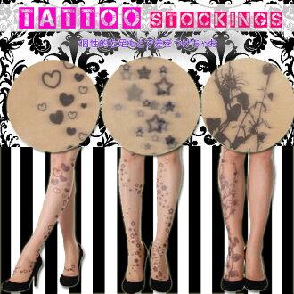 Popular avant-garde tattoo stockings tattoo tights TATOO stockings TATOO heart pattern star pattern plant pattern floral TATTOO tattoo tights tights