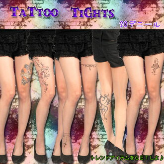TATOO tights 20 denier tattoo tights tattoo stockings tattoo heart & knives Butterfly 2nd cross-cross heart 2 nd rose roses ladies