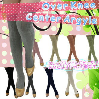 Knee Center Argyle Calabar 9 colors knee high knee high socks.