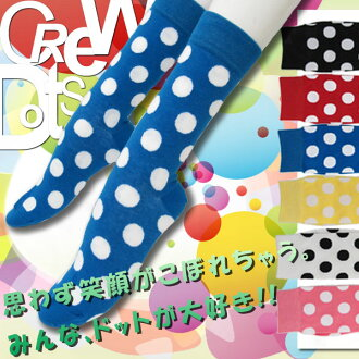 ★ crew socks large dots are pretty ♪ kalabari 6 colors!
