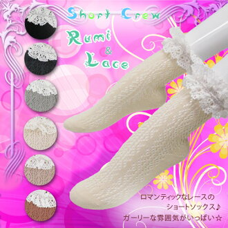 ★ me pattern x races ★ short crew socks ♪ kalabari 6 colors!