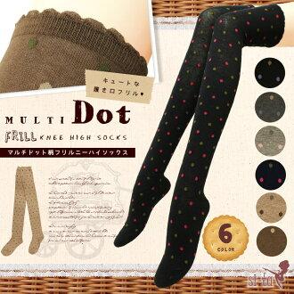 Dots knee high multiplayer dots pattern フリルニーハイ socks [23-25 cm] dot pattern knee high knee high socks over knee dot polka dot dot pattern Alberni multi-color ruffle