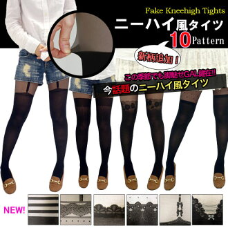 Made in Japan ★ topic adult cute knee high wind tights! black ★