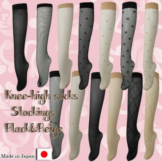 Sheer knee-high socks stockings socks stockings below the knee socks feel ankle black beige heart Ribbon check diamond OL ladies made in Japan stretch