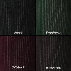 リブタイツ★70デニール♪【安心の日本製】