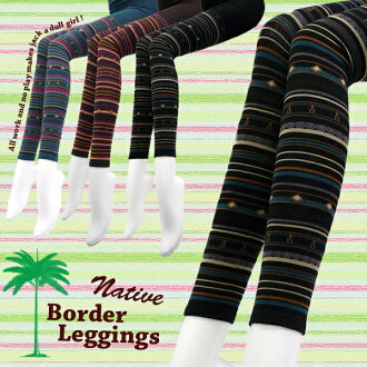 The warmth and beauty! In nativeborderleggins ★ girl / retrocode forest!