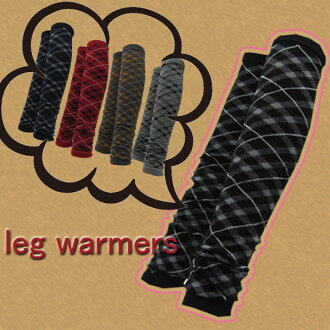 Bias check leg warmers [full color] black grey brown red Navy check pattern arm warmer ankle warmers Romare mountain girl cotton mixed cold rumpled