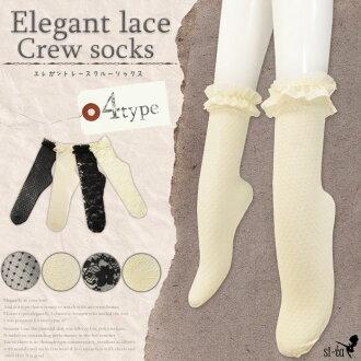 Lace elegant racing crew socks [23-25 cm] dot flower floral short socks crew length socks socks frilly socks see-through socks dot pattern black white