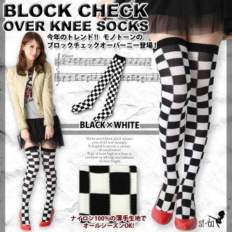 Block check NY high Sox [23-24 cm, chequered knee high socks knee high socks block check black and white black and white monotone Gothic nylon nylon 100%