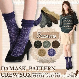 Damask pattern crew socks crew socks socks socks damask frill pattern black grey dark brown light brown purple