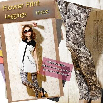 フラワープリントレギンス 10 minutes length size M (grey/red/yellow) floral print leggings leggings floral pattern flower pattern leggings floral print West GM trends summer