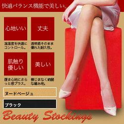 【メール便のみ送料無料】日本製★パンスト!LL有り着圧・保湿・快適・清潔・フィット感!横じまなし婦人