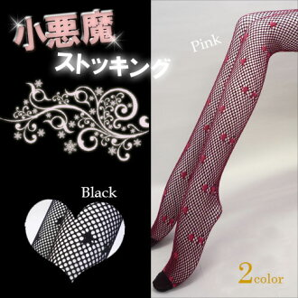 Star pattern accented in Mechanix! Stocking Cutie ★ Lolita's too!
