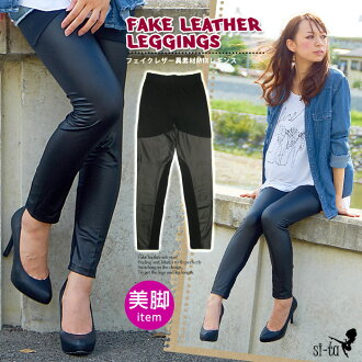 Faux leather heterogeneous material MIX leggings (black) West GM beauty legs effect leg fine switching leggings spats skinny pants fit bottoms bottoms faux leather