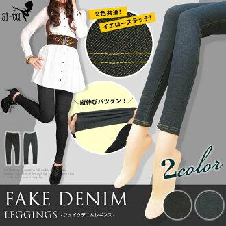 Popular denims ★ elasticity, wear easy-not!