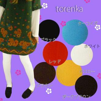 カラートレンカ (one-size-fits-all) West GM black red brown turquoise white yellow dark brown many colorful trench cosplay costume dance stage