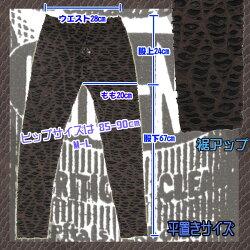 ダメージレギンス★10分丈裏地付きメッシュ♪カラバリ5色♪