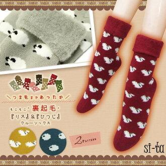 "Furry soles brushed socks ""back brushed"" hitsuji &? ""squirrels' crew socks [23-25 cm, back brushed socks soles brushed brushed material animal squirrel sheep pattern squirrel pattern sheep pattern short socks"