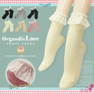 Race short organza lace socks [23-25 cm] lace socks crew socks race short-length socks crew-length organza lace socks race socks white plain white
