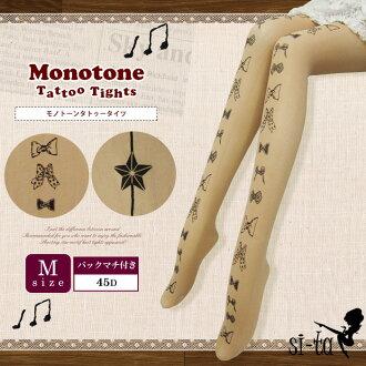 Tattoo tights monotonetatour tights [45 d] [M] back Mac Ribbon stockings star pattern star patterned tights with gusset tights beige monotone TATOO stockings pantyhose