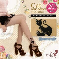 ベロアタッチのネコのフロッキープリントが施された上品なストッキング♪ネコ タトゥー タイツ ...