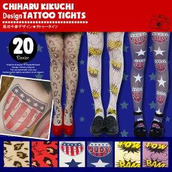 ChiharuKikuchiTattooTights[20デニール][M-L][全6柄]