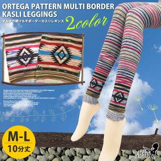 Mountain girl leggings Ortega pattern multibordercaslilleggins length [10 min] [City], [M-L] climbing outdoors ethnic Asian fashion outdoor festival dates spats legs stretch sheer knit.