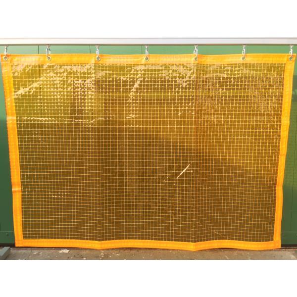 防虫帯電防炎糸入りオレンジ透明ビニールカーテンt0.3mm●幅396cm〜444cm×丈400cm〜450cm:シート専科