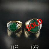 K18YG大粒エメラルドシグネットリングフリーシェイプローズカットマロンカット#11#13