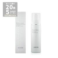 【アクセーヌ】リセットウォッシュ200ml