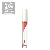 【アクセーヌ】リップグロスOR1(アプリコット)