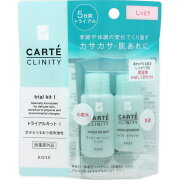 カルテクリニティトライアルキット1(化粧水・乳液・美容液)