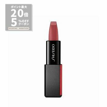 SHISEIDO(資生堂)『モダンマットパウダーリップスティックSemiNude/508』