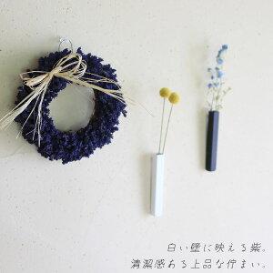 富良野ラベンダーリースS/ドライフラワー/お祝い・お誕生日・お礼・ホワイトデー・プレゼント・母の日・結婚祝い・新築祝い