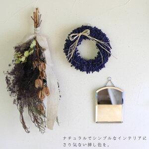 富良野ラベンダーリースL/ドライフラワー/ギフト・お祝い・お誕生日・お礼・ホワイトデー・プレゼント・母の日・敬老の日・結婚祝い・新築祝い