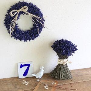 【送料無料】富良野ラベンダーリースLドライフラワーギフトお祝いお誕生日お礼ホワイトデープレゼント母の日敬老の日結婚祝い新築祝い