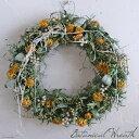 ボタニカルリース*イエロー / シックなグリーンにイエローオレンジのお花が映えるナチュラルなドライフラワーリース / お祝い お誕生日 お礼 プレゼント 母の日 花束贈呈 ウェディング ウェルカムリース ギフト インテリア