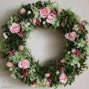 【送料無料】フェアリーリース/プリザーブドフラワーリース プレゼント 新築祝い 内祝い 誕生日 結婚祝い ギフト 母の日 ウェディング ウェルカムリース ナチュラル 大きい インテリア