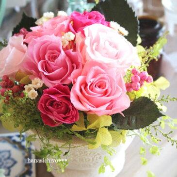 モンシュシュ プリザーブドフラワー アレンジメント ギフト お祝い 誕生日 花 女性 プレゼント 母の日 結婚祝い 新築祝い