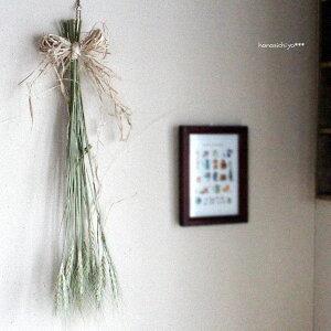 麦のブーケ/北海道産ハルユタカ・小麦・ドライフラワー・ディスプレイ